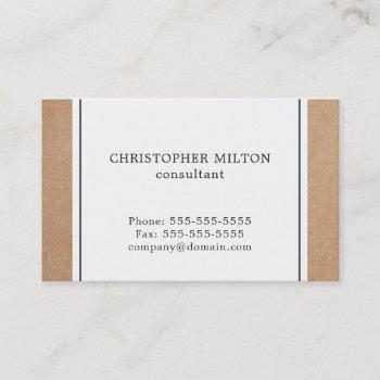 elegant simple kraft paper & white consultant business card