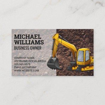 excavator | earth mover vehicle business card