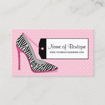 fashion boutique pink and black zebra stilettos business card