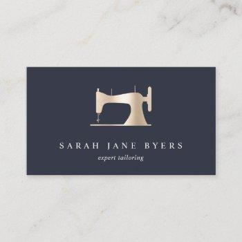 faux gold sewing machine | seamstress or tailor business card