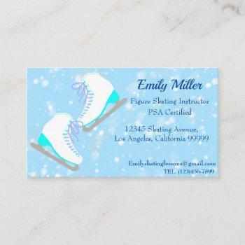 figure skating blue business card