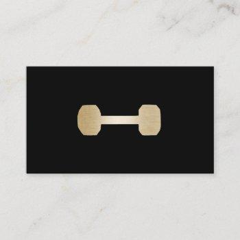 fitness personal trainer gold dumbbell minimalist business card