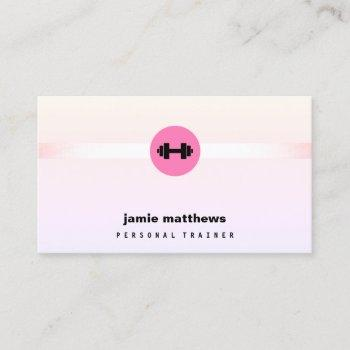 fitness personal trainer ombre pink business card
