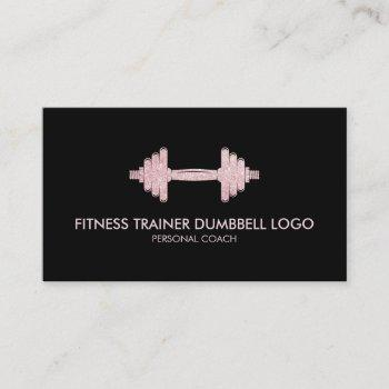 fitness trainer personal coach business card