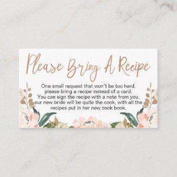 floral rose gold bridal shower recipe card request