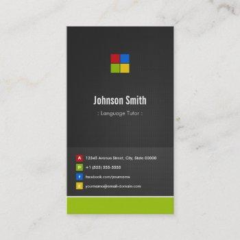 foreign language tutor - premium creative colorful business card
