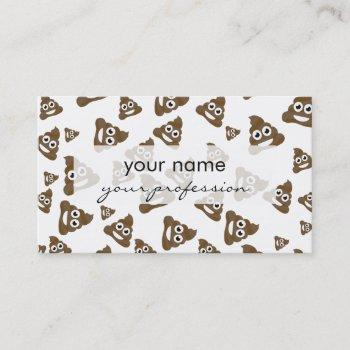 funny cute poop emoji pattern business card