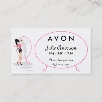 girl in mirror makeup salon fashion business card