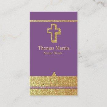 gold and purple pastor business cards with cross