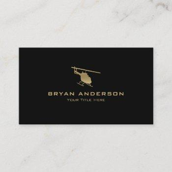 gold helicopter business card