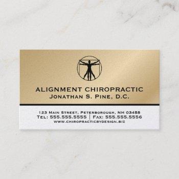 gold metallic-look chiropractic business cards
