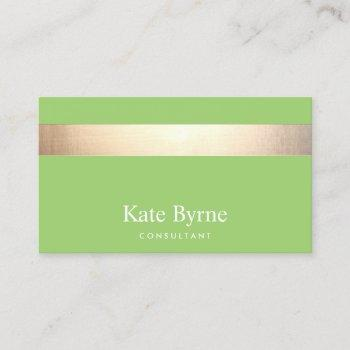 gold striped modern stylish lime green business card