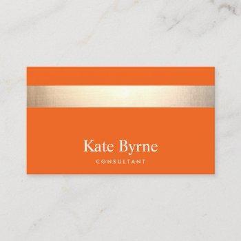 gold striped modern stylish orange business card