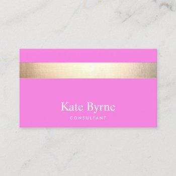 gold striped modern stylish pink business card