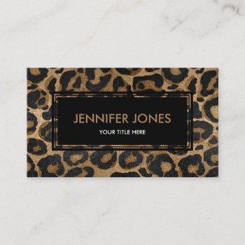 golden and black glitter  leopard/ jaguar print business card