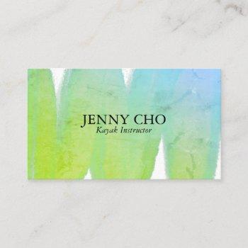 green blue texture inky paint stripe business card