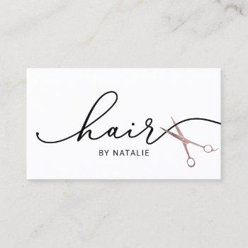 hair stylist rose gold scissor typography salon business card