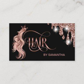hair stylist rose gold typography hair extension business card