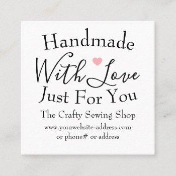 handmade with love small craft business supplies square business card
