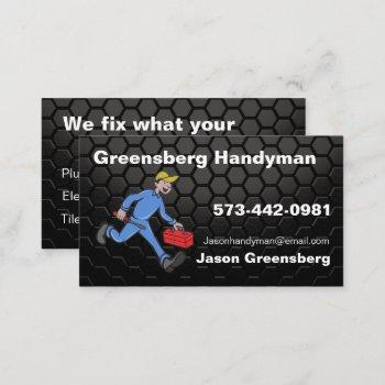 handyman business card with tile backdrop