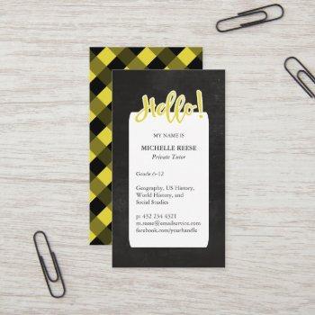 hello! yellow & black private tutor business card
