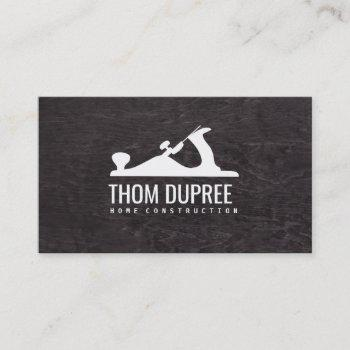 home construction and carpentry wood plane logo 2 business card