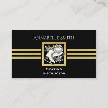 ice skating instructor black and faux gold business card