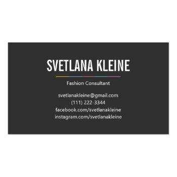 Small Independent Fashion Retailer Business Cards Back View