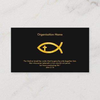 john 3:16 | christian fish cross business card