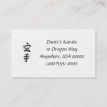 """karate symbol"" business card"