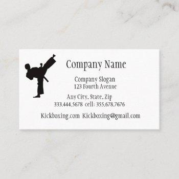kickboxing or martial art sport business card