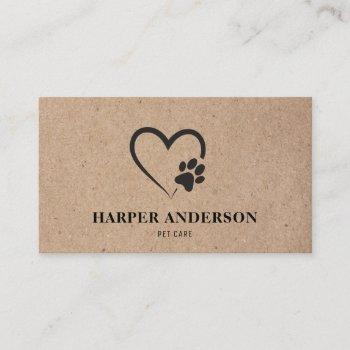 kraft modern black dog paw professional pet care business card