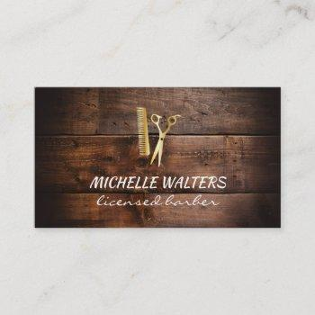 licensed barber leather gold comb and scissors business card