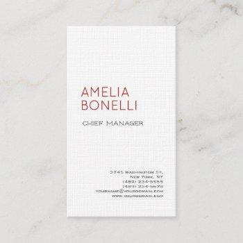 linen modern minimalist professional plain white business card