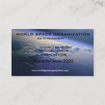 looking_down_on_earth, world space organization... business card
