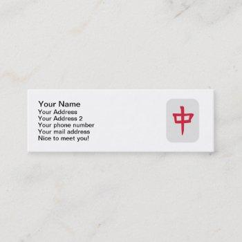 mahjong mini business card