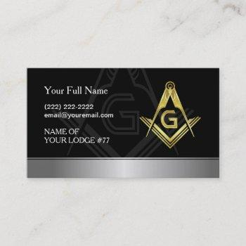 masonic business cards | black, gold & silver