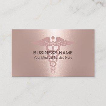 medical caduceus symbol blush rose gold business card