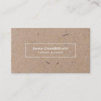 minimalist modern rustic kraft paper business card