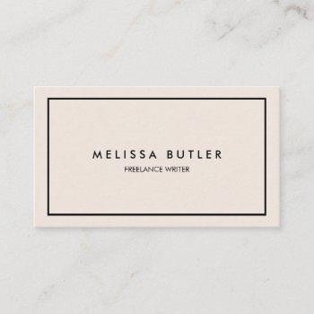 minimalist professional elegant beige business card
