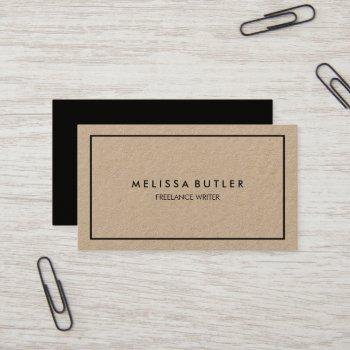 minimalist professional elegant kraft business card