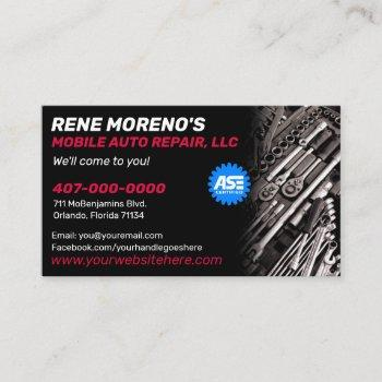 mobile automobile car repair mechanic 2 sided business card