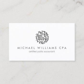 modern accountant, accounting gray/white business card