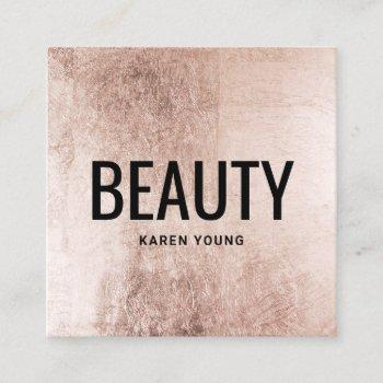 modern beauty salon rose gold foil makeup artist square business card