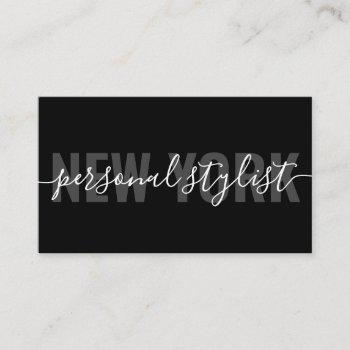 modern black chic fashion stylist script signature business card