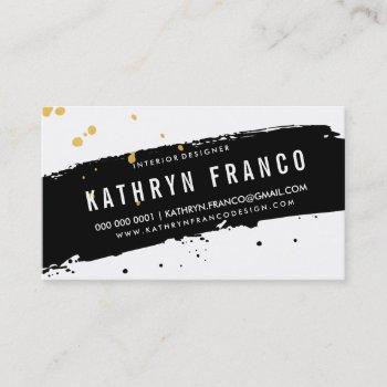 modern brush stroke stylish black gold splatter business card