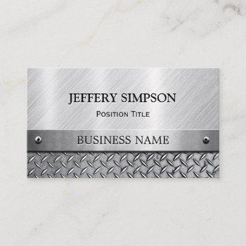 modern brushed metal look - fully customizable business card