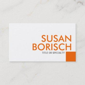 modern color minimalist white orange business card