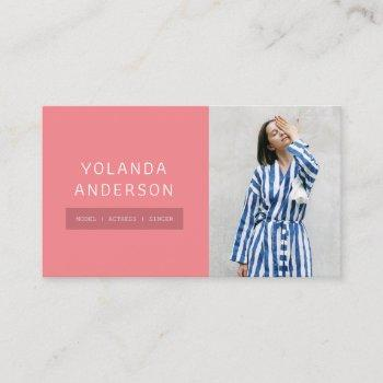 modern coral fashion stylist actor model photo business card
