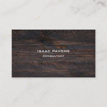 modern dark brown wood texture professional business card